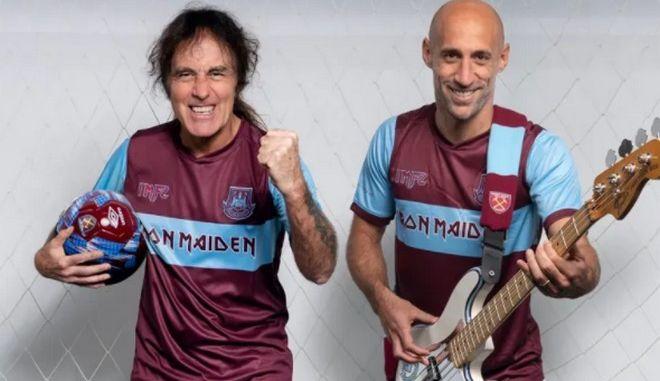 Οι Iron Maiden υπογράφουν τη νέα εμφάνιση της Γουέστ Χαμ