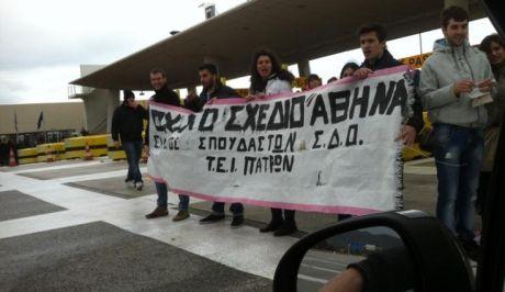 """Διώξεις σε όσους απέκλεισαν τη Γέφυρα Ρίου – Αντιρρίου για το σχέδιο """"Αθηνά"""""""