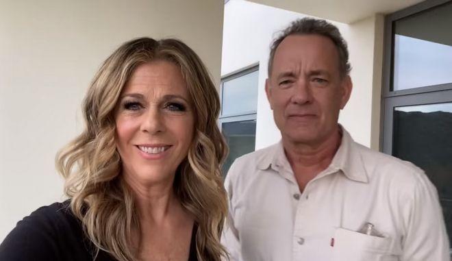O Tom Hanks και η Rita Wilson