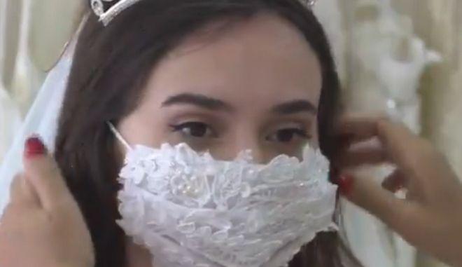 Τουρκία: Τώρα και ειδικές μάσκες για νύφες