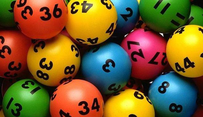 17/06/1997 PIRATE: Tattslotto numbered balls. Lottery. Gambling. Lotto. Tatts.