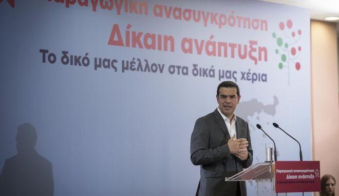 Ομιλία του Πρωθυπουργού Αλέξη Τσίπρα στην Κοζάνη, στο πρώτο από τα συνολικά 13 περιφερειακά συνέδρια με βασικό αντικείμενο συζήτησης την παραγωγική ανασυγκρότηση της χώρας (EUROKINISSI / Γ.Τ. ΠΡΩΘΥΠΟΥΡΓΟΥ - ANDREA BONETTI)
