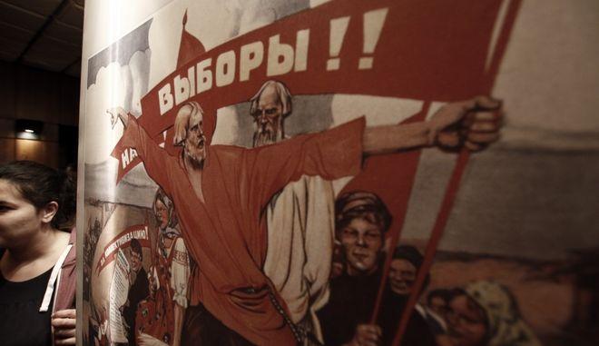 Εκδήλωση του ΚΚΕ για το 100 χρόνια από την Οκτωβριανή Επανάσταση την Κυριακή 15 Οκτωβρίου 2017. (EUROKINISSI/ΓΙΩΡΓΟΣ ΚΟΝΤΑΡΙΝΗΣ)