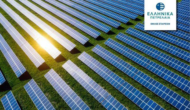 ΕΛΠΕ: Ολοκληρώθηκε η εξαγορά του φωτοβολταϊκού πάρκου στην Κοζάνη