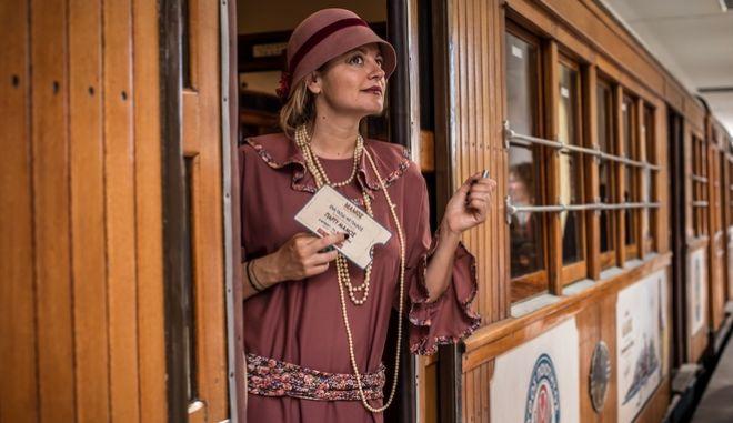 Ένα ταξίδι σε μια άλλη εποχή με αφετηρία τον σταθμό του Πειραιά