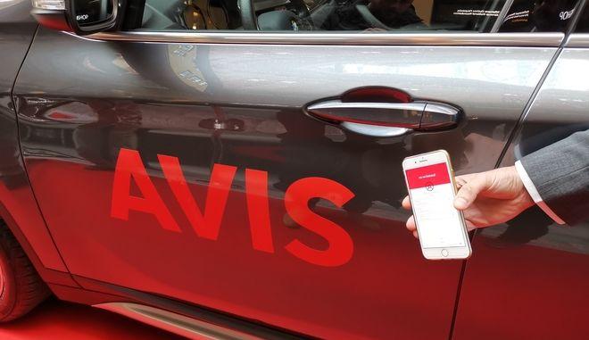 H υπηρεσία car sharing της Avis