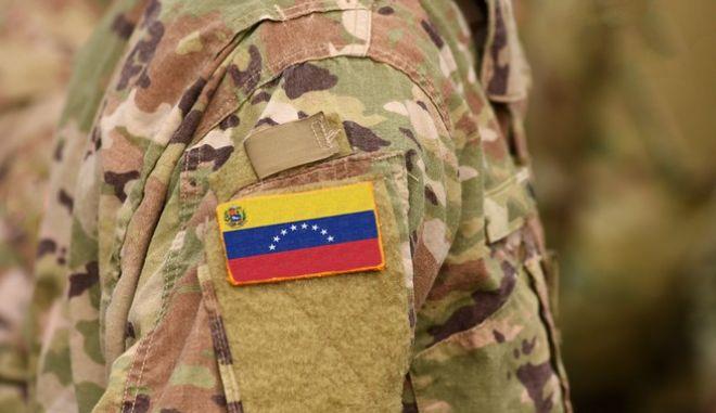 Βενεζουελανός στρατιώτης