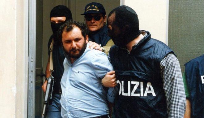 O Τζοβάνι Μπρούσκα, ανήμερα της σύλληψης του.