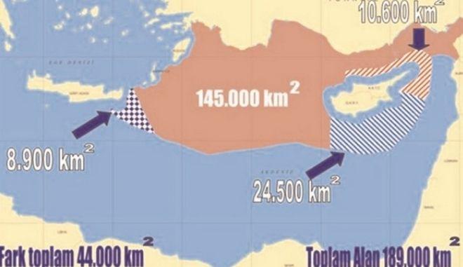 """Οι τουρκικοί χάρτες """"τρέλας"""" και η αποδόμηση τους"""