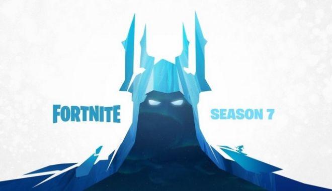 Fortnite: Η 7η σεζόν του παιχνιδιού- φαινόμενο είναι εδώ