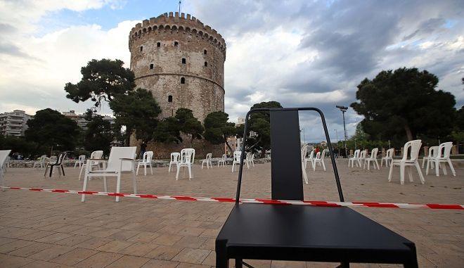 """""""Άδειες καρέκλες"""": Διαμαρτυρία σε όλη την Ελλάδα, από Θεσσαλονίκη μέχρι Κρήτη"""