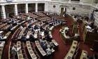 Φωτό αρχείου: Ψήφιση νομοσχεδίου 120 δόσεων και μείωση ΦΠΑ
