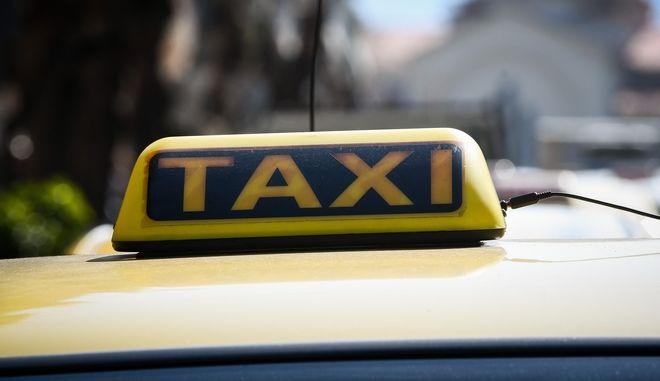 Ταξί στην Αθήνα - Φωτογραφία αρχείου