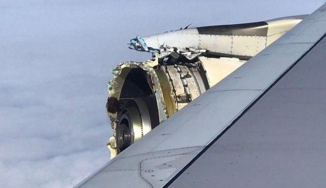 Βίντεο: Airbus της Air France προσγειώνεται με κατεστραμμένο κινητήρα