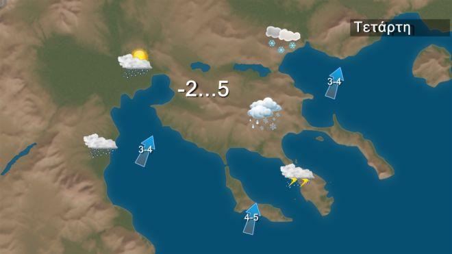 Νέο κύμα κακοκαιρίας: Θυελλώδεις νοτιάδες, καταιγίδες και πυκνές χιονοπτώσεις κυρίως στα ορεινά