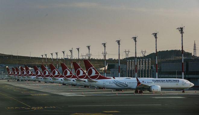 Ξεκινούν οι πτήσεις στο εσωτερικό της Τουρκίας