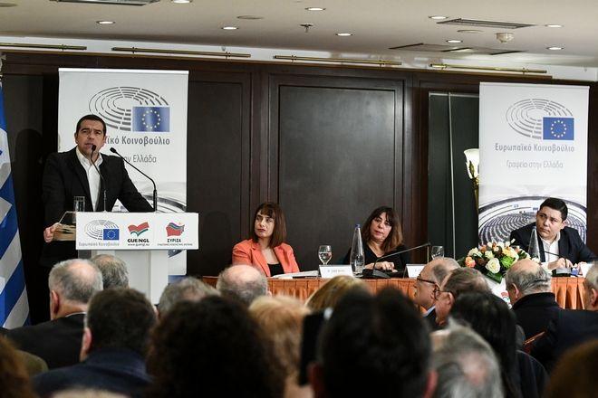 Εκδήλωση με τίτλο «Προοδευτική συμμαχία για δημοκρατική και κοινωνική Ευρώπη - Όχι στον νεοφιλελευθερισμό και την ακροδεξιά οπισθοδρόμηση - Η πρόκληση των Ευρωεκλογών».
