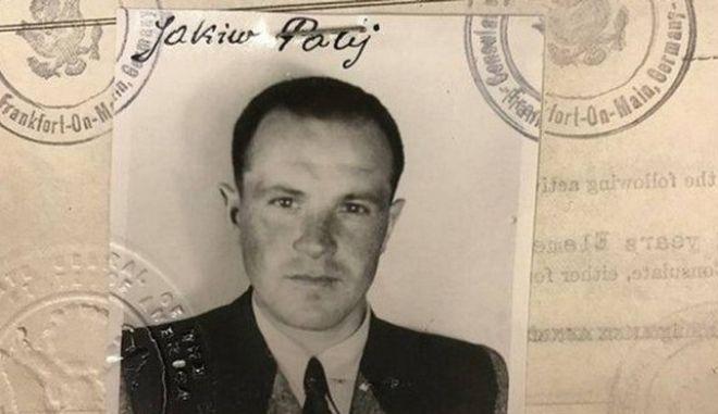 ΗΠΑ: Ναζί αποκαλύφθηκε 75 χρόνια μετά και βρίσκεται αντιμέτωπος με απέλαση