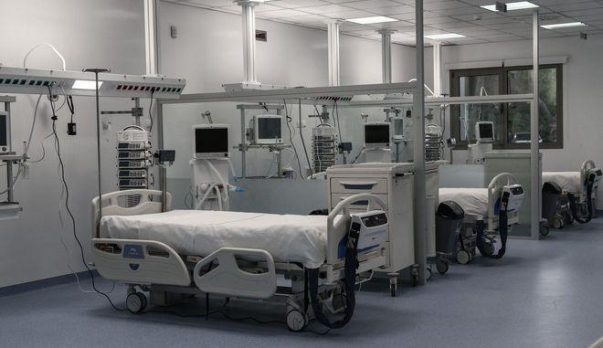 ΜΕΘ στο Νοσοκομείο Σωτηρία