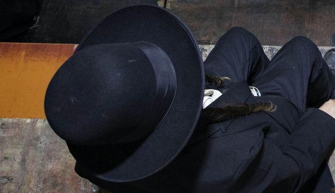 Υπερορθόδοξος ραβίνος στο Ισραήλ