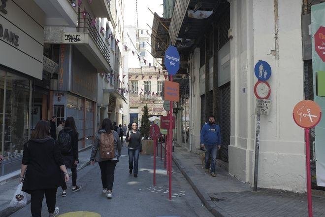Pedestrianization of Vussis and Kairi streets in the Monastiraki area of downtown Athens, on April 1, 2017 /           ,  1  2017