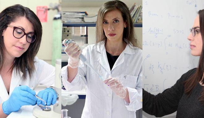 Ο κόσμος χρειάζεται την επιστήμη και η επιστήμη χρειάζεται γυναίκες, μια αλήθεια πιο δυνατή και επίκαιρη από ποτέ!