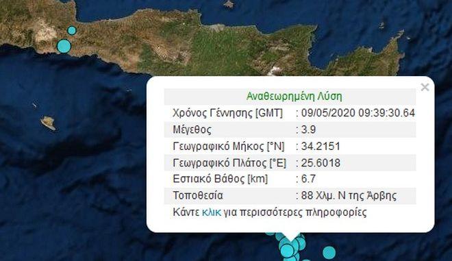 Ασθενής σεισμός 3,9 Ρίχτερ ανοιχτά της Κρήτης