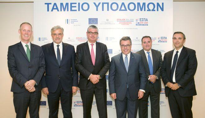 Από αριστερά προς δεξιά διακρίνονται οι κ.κ.:Andrew McDowell, Αντιπρόεδρος της Ευρωπαϊκής Τράπεζας Επενδύσεων, Χρήστος Μεγάλου, Διευθύνων Σύμβουλος της Τράπεζας Πειραιώς, Γιάννης Τσακίρης, Υφυπουργός Ανάπτυξης & Επενδύσεων, Βασίλειος Ψάλτης, Διευθύνων Σύμβουλος της Alpha  Bank, Γεώργιος Μαρκοπουλιώτης, Επικεφαλής της Ελληνικής Αντιπροσωπείας της Ευρωπαϊκής Επιτροπής στην Ελλάδα  και Κωνσταντίνος Βασιλείου, Αναπληρωτής Διευθύνων Σύμβουλος της Eurobank