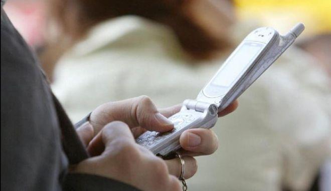 Προσοχή! Μεγάλη απάτη με sms που τάζουν χρήματα. Οι οδηγίες της Διώξης Ηλεκτρονικού εγκλήματος