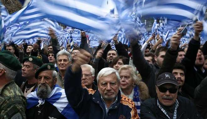 Thousands of people are demonstrating in Syntagma square protesting on the use of the term Macedonia by FYROM in an eventual erga omnes solution, Athens, Greece on February 4, 2018. /      ,               , , 4  2018.