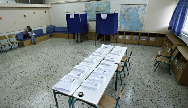 Αποτελέσματα εκλογών 2015: 'Όχι' στις κάλπες ψήφισαν οι πολίτες. Σε ποσοστά - ρεκόρ η αποχή