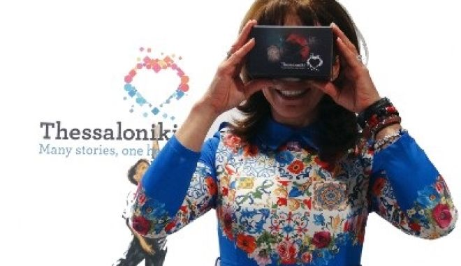 Virtual reality για μνημεία UNESCO και σημαντικά αξιοθέατα της Θεσσαλονίκης