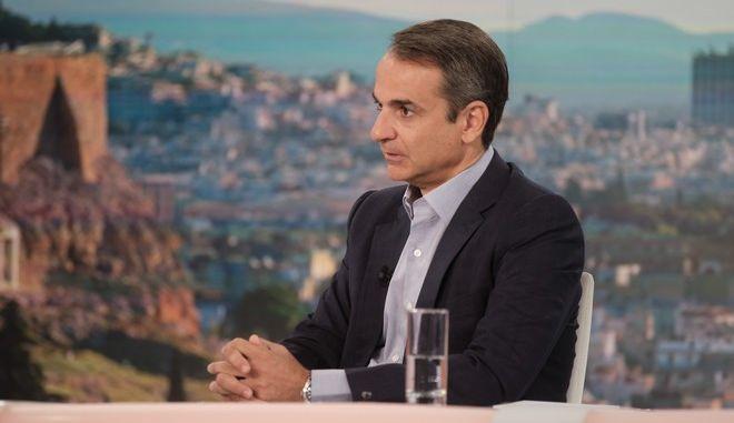 Συνέντευξη του Προέδρου της Νέας Δημοκρατίας Κυριάκου Μητσοτάκη στον ΣΚΑΪ