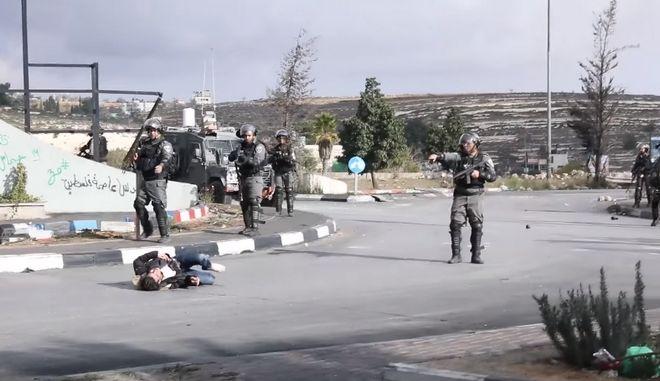 Βίντεο: Η στιγμή που Ισραηλινοί στρατιώτες πυροβολούν Παλαιστίνιο που απειλεί να ανατιναχτεί