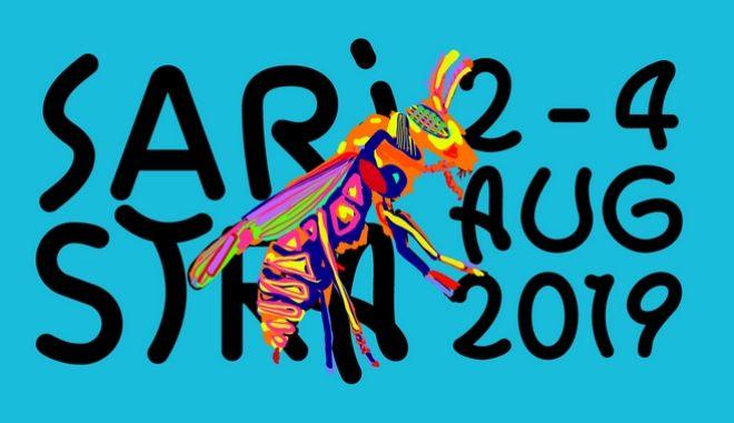 "Saristra Festival: Ένα new age πανηγύρι στο χωριό ""φάντασμα"" της Κεφαλονιάς"