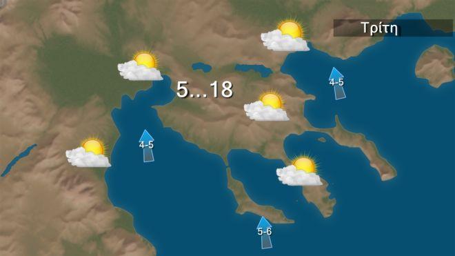 Καιρός: Μεταβολή από τα δυτικά με βροχές