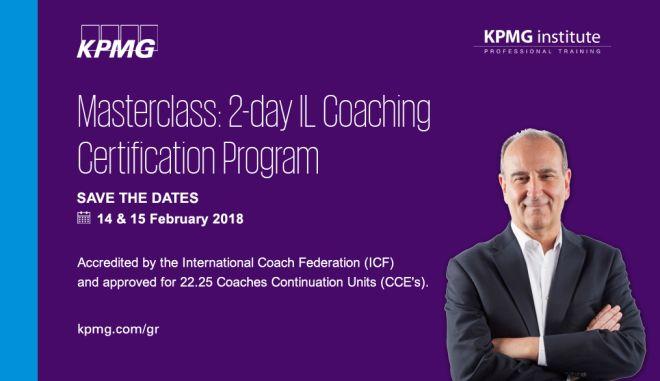 Ο coach του Steve Jobs, John Mattone, για πρώτη φορά στην Ελλάδα,στο διήμερο training της KPMG