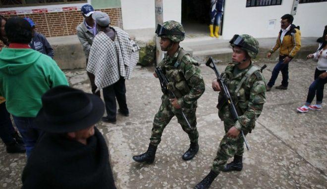 Στρατιώτες στην Κολομβία