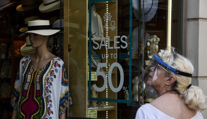 Επιχείρηση πώλησης ρούχων