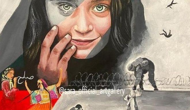 Νεαρή Αφγανή ζωγραφίζει την πτώση της πατρίδας της από τους Ταλιμπάν