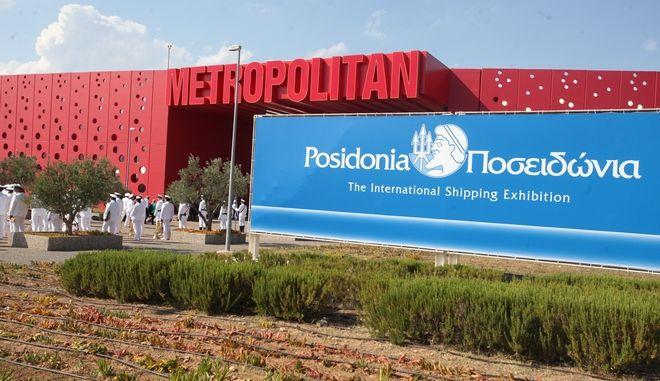 """Η Διεθνής Ναυτιλιακή Έκθεση """"Ποσειδώνια"""" στον εκθεσιακό χώρο Metropolitan Expo"""