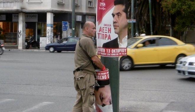 την πεμπτη αρχιζει το συνεδριο του ΣΥΡΙΖΑ---Οι αφισοκολλητες εχουν αναλαβει δραση--ΦΩΤΟ ΧΡΗΣΤΟΣ ΜΠΟΝΗΣ//EUROKINISSI