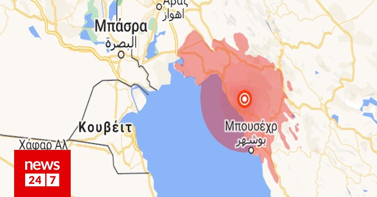 Ιράν: Σεισμός 5,9 Ρίχτερ κοντά σε εργοστάσιο παραγωγής πυρηνικής ενέργειας – Κόσμος