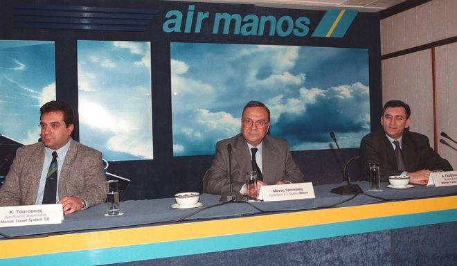 O Μάνος Τσατσάκης στο κέντρο κατά την παρουσίασης της air manos το 1999