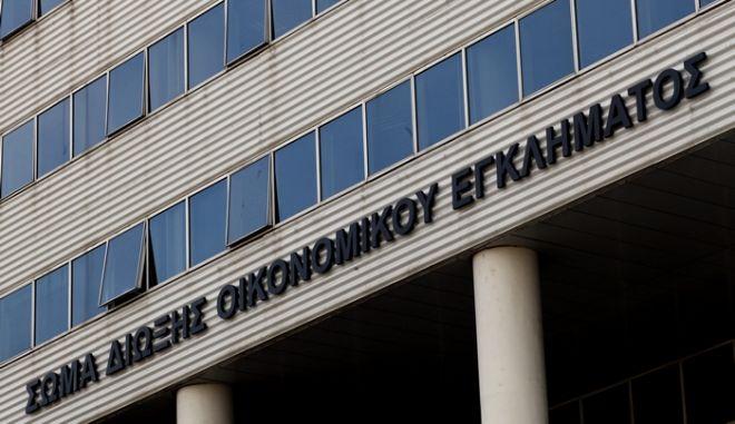 21-01-2011-ΑΘΗΝΑ-ΤΟ ΚΤΙΡΙΟ ΤΟΥ ΣΔΟΕ.(EUROKINISSI-ΓΙΑΝΝΗΣ ΠΑΝΑΓΟΠΟΥΛΟΣ)
