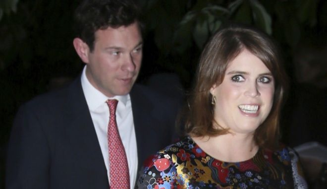 Princess Eugenie, right, and Jack Brooksbank arrive at the Serpentine Party in London, Wednesday, June 28, 2017. (Photo by Joel Ryan/Invision/AP)