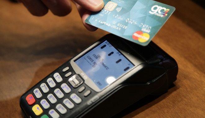 Συνεχίζεται η μεγάλη αύξηση της χρήσης καρτών στην Ελλάδα με τις ανέπαφες πληρωμές να παρουσιάζουν εντυπωσιακή ανάπτυξη
