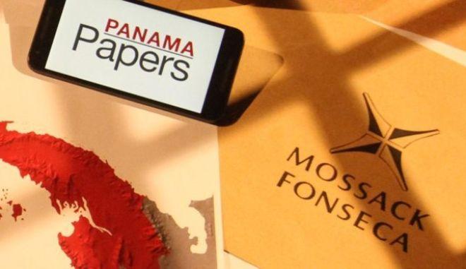Οι εισαγγελείς ψάχνουν Έλληνες στα Panama Papers