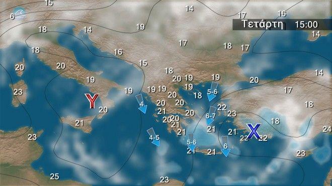 Τοπικές βροχές στα ανατολικά και νότια- Πτώση της θερμοκρασίας