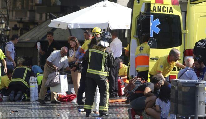 Βαρκελώνη: Μία Ελληνίδα και τα δύο παιδιά της ανάμεσα στους τραυματίες